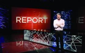 Speciale Report