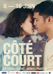 Festival Côté court 2018