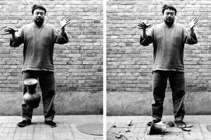 Entrelacs, Ai Weiwei