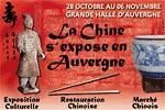 La Chine s'expose en Auvergne