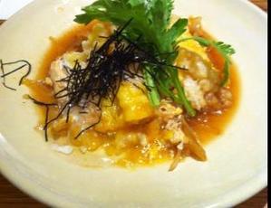Restaurant Udon Jubey