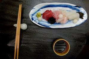 Restaurant Okuda