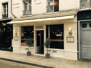 Restaurant Gigi Paris