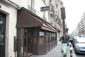 Restaurant Agapé