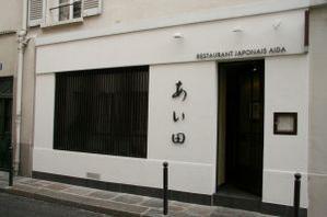 Restaurant Aïda