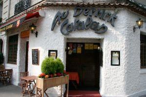 Restaurant Au Derrick Catalan