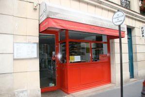 Restaurant Bistrot Mavrommatis