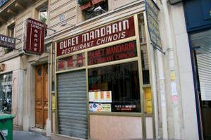 Restaurant Duret Mandarin