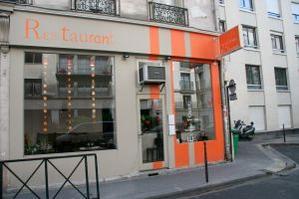 Restaurant Et Une Fourmi