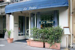 Restaurant La Dînée