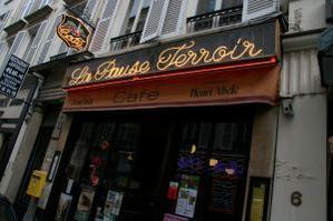 Restaurant La Pause Terroir