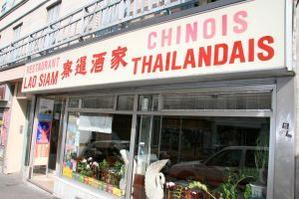 Restaurant Lao Siam