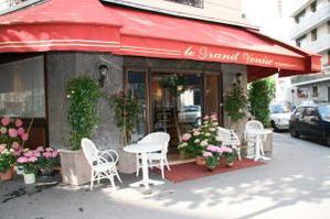 Restaurant Le Grand Venise