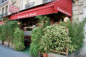 Restaurant Le Restaurant du Marché