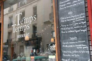 Restaurant Le Temps au Temps