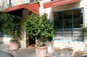 Restaurant Mavrommatis