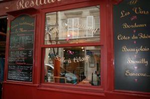 Restaurant Au Pied de Fouet
