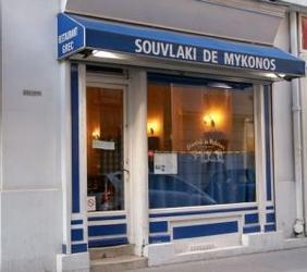 Restaurant Souvlaki de Mykonos