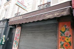 Restaurant Svetlana