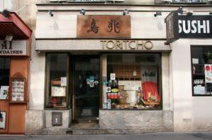 Restaurant Toritcho