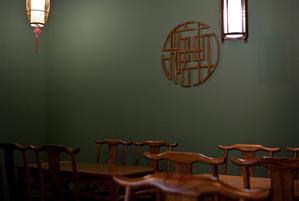 Restaurant T'Xuan