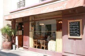 Restaurant Le Petit Marché