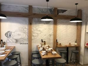 Restaurant L' Atelier Mala