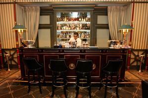 Restaurant Bar du Shangri-La