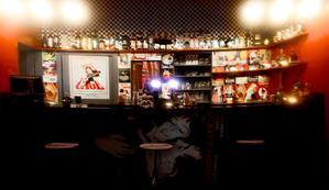 Restaurant Wildrick's bar