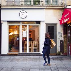 Restaurant Chez Toye