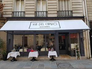 Restaurant Via del Campo