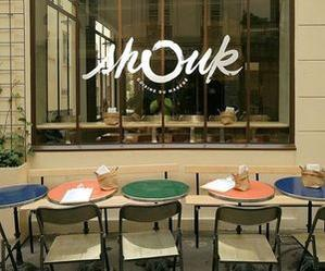 Restaurant Shouk