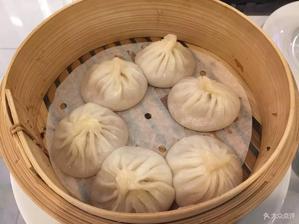 Restaurant Autour du Yangtse