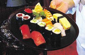 Restaurant Kinugawa