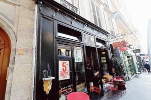 Restaurant Buvette