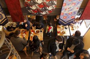 Restaurant Trois Fois plus de Piment