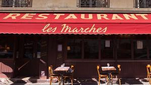 Restaurant Les Marches