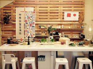 Restaurant Aï Hsu