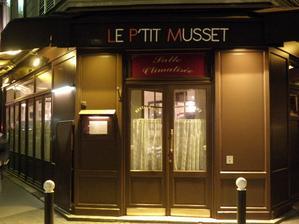 Restaurant Le P'tit Musset