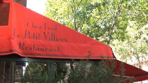 """Restaurant Le Petit Villiers """"Chez Fred"""""""