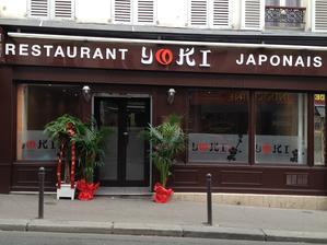 Restaurant YOKI Sushi