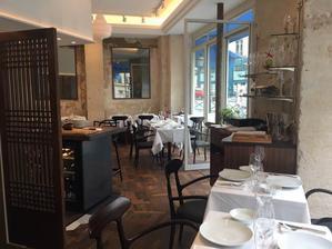 Restaurant Solstice