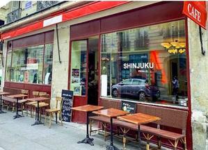 Restaurant Shinjuku Pigalle