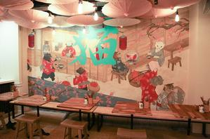 Restaurant Neko Ramen