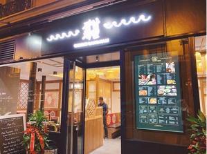 Restaurant Comme Gangnam