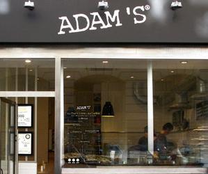 Restaurant Adam's