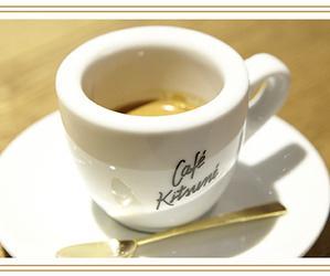 Restaurant Café Kitsuné