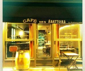 Restaurant Le Café des Abattoirs