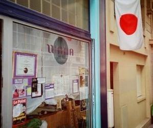 Restaurant Wada