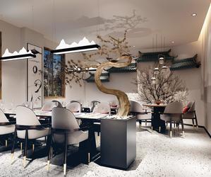 Restaurant Dao